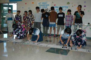 Japanese Group 2016