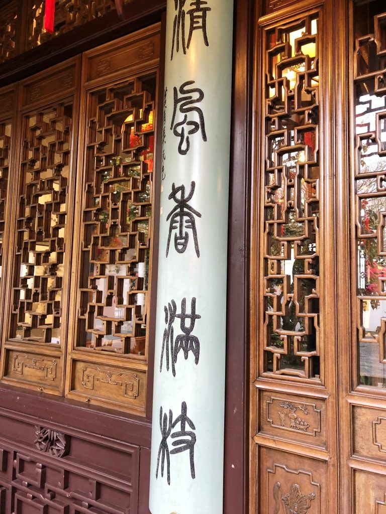 CHI   Tour of Lan Su Chinese Garden